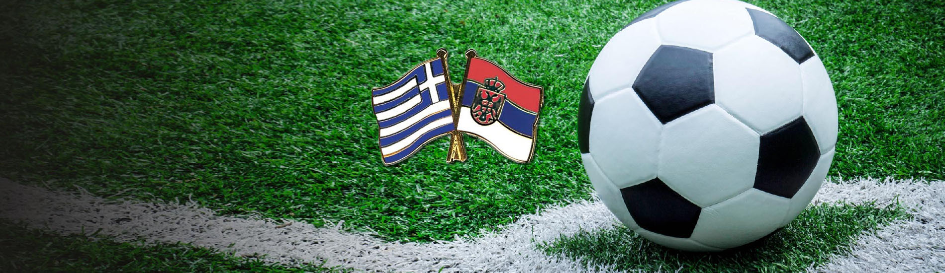 Συμμετοχή της ΙΡΑ Καρδίτσας σε τουρνουά ποδοσφαίρου στο Νις Σερβίας