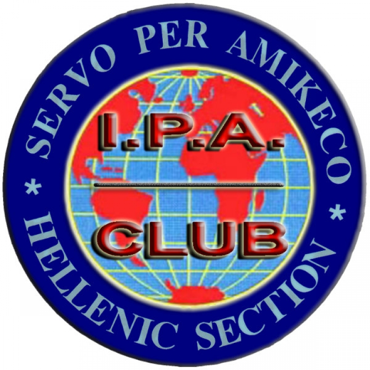 IPA CLUB ΜΑΘΕΤΕ ΤΙ ΕΙΝΑΙ