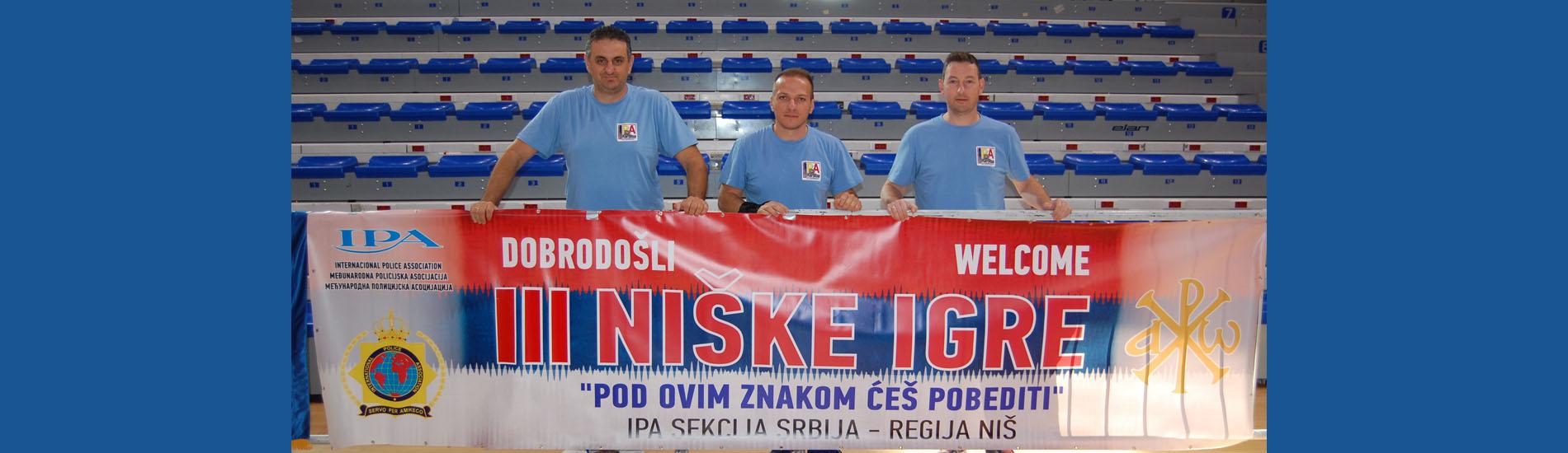 Η IPA Καρδίτσας συμμετείχε στα Niške Igre III