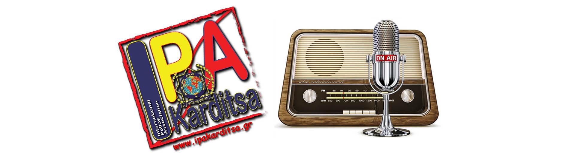 Στο ραδιόφωνο της ΕΡΤ η ΙΡΑ Καρδίτσας