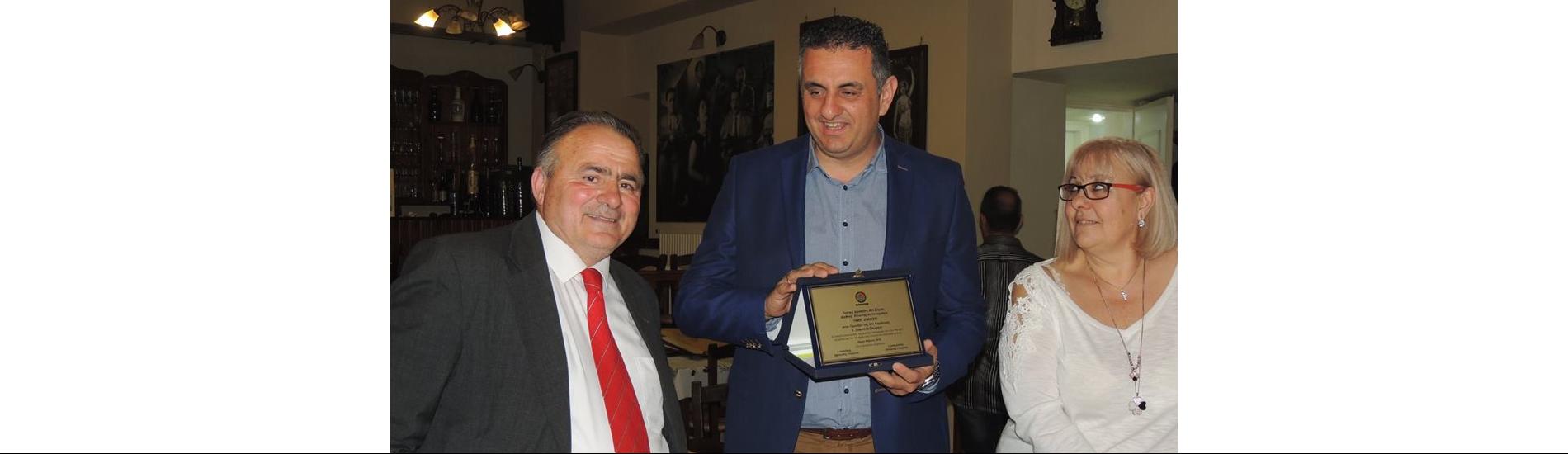Η Τοπική Διοίκηση ΙΡΑ Σάμου Διεθνής Ένωσης Αστυνομικών τίμησε τον πρόεδρο της ΙΡΑ Καρδίτσας κ. Ζαρχανή Γεώργιο