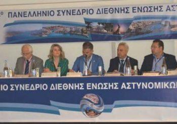 Εργασίες του 34ου Πανελληνίου Συνεδρίου στον Αγίο Νικολάο Λασιθίου  9  έως 13 Μαΐου 2018