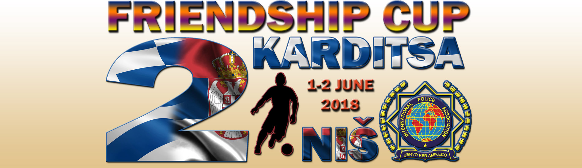 2ο Niš – Karditsa IPA Friendship Cup