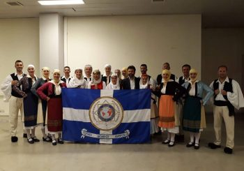 Η χορευτική ομάδα της Διεύθυνσης Αστυνομίας Ιωαννίνων,αποτελούμενη και απο μέλη της Τ. Δ. IPA Ιωαννίνων συμμετείχε σε χορευτική εκδήλωση Ηπειρωτών στο Γαλάτσι Αττικής.