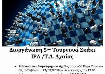 Διοργάνωση 5ου Τουρνουά Σκάκι ΙΡΑ-Τ.Δ. ΑΧΑΙΑΣ