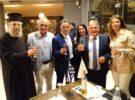 Συγχαρητήριο μήνυμα της Τοπικής Διοίκησης ΙΡΑ Σάμου στα προεδρία των Αδελφοποιημένων Τοπικών Διοικήσεων ΙΡΑ Σερρών Ελλάδας και ΙΡΑ Λευκωσίας Κύπρου
